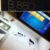 BERNINA 880 Plus Anniversary Edition