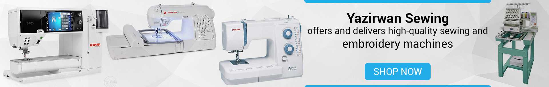 Sewing and Embroidery Machine Banner